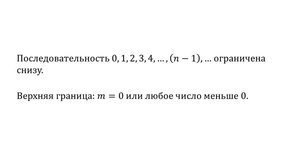 """Презентация """"Определение производной"""""""