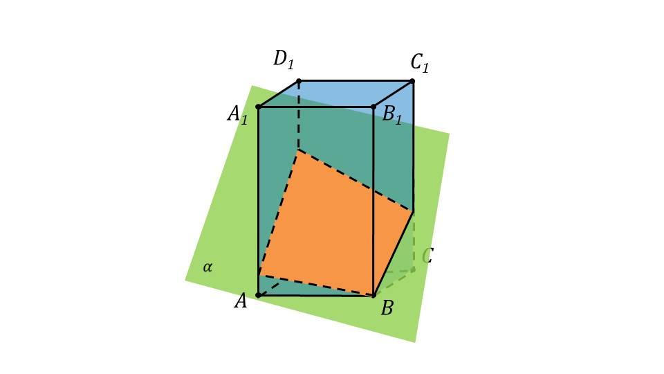 """Презентация """"Решение задач на построение сечений"""""""