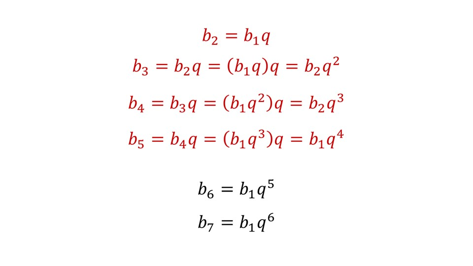 Презентация «Определение геометрической прогрессии. Формула n-го члена геометрической прогрессии»