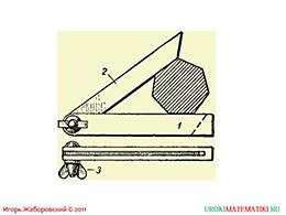 """Презентация """"Практические способы построения параллельных прямых"""" слайд 4"""