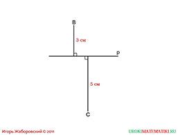 """Презентация """"Расстояние от точки до прямой. Расстояние между параллельными прямыми"""" слайд 3"""
