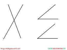 """Презентация """"Теоремы об углах, образованных двумя параллельными прямыми и секущей"""" слайд 8"""