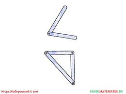 """Презентация """"Третий признак равенства треугольников"""" слайд 3"""