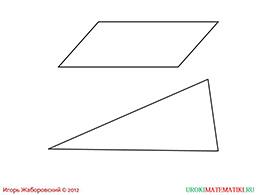 """Презентация """"Осевая и центральная симметрия"""" слайд 6"""